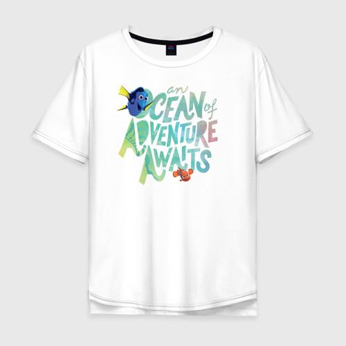 Ocean Adventuure Awaits