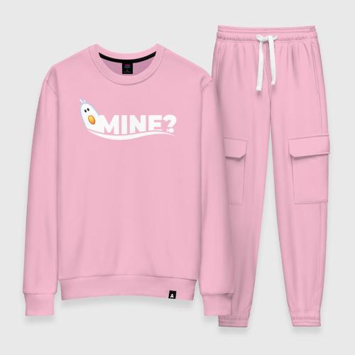 Mine?