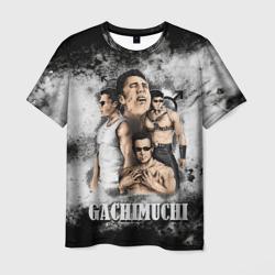 Gachimuchi | 1.1