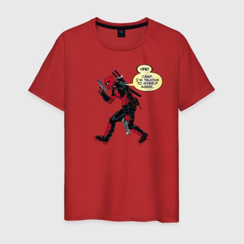 Мужская футболка хлопок Deadpool Фото 01