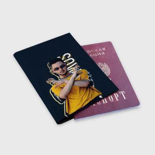 Обложка для паспорта матовая кожа Sqwoz bab Фото 01