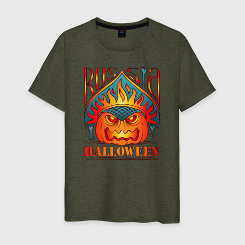 Halloween and Russia