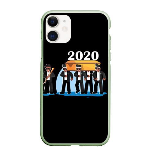 2020 не спасти...
