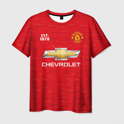 MANCHESTER UNITED 20/21 - HOME