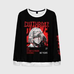 Cutthroat Akudama