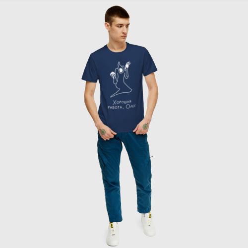 Мужская футболка хлопок Хорошая работа, Олег / Kizaru Фото 01