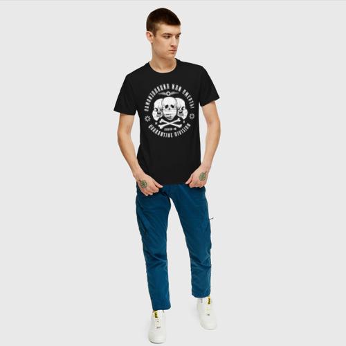 Мужская футболка хлопок Covid Фото 01