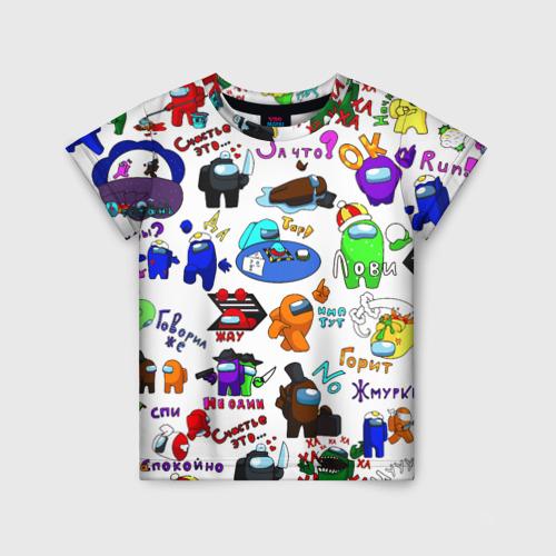 Детская футболка 3D AMONG US STICKERBOMBING Фото 01