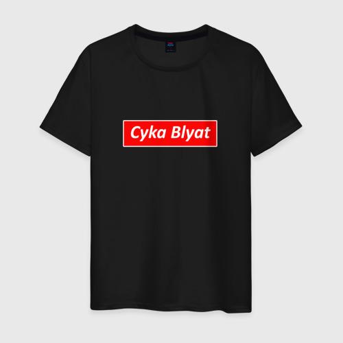 Мужская футболка хлопок CS:GO Cyka Blyat Фото 01