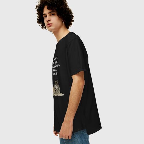 Мужская футболка хлопок Oversize ЦИТАТА ВОЛКА Фото 01