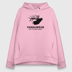 Yamalwear