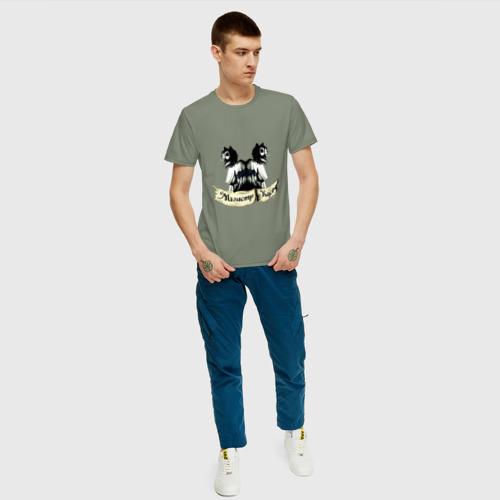 Мужская футболка хлопок Магистр Кусь 2 Фото 01