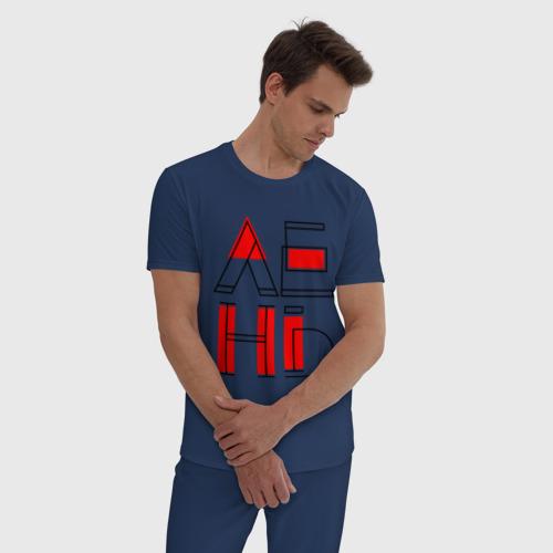 Мужская пижама хлопок Супрематизм Фото 01