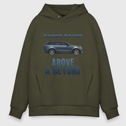 Range Rover Above a Beyond