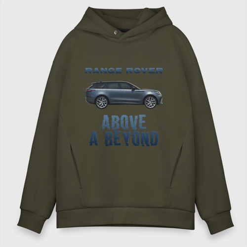 Мужское худи Oversize хлопок Range Rover Above a Beyond Фото 01