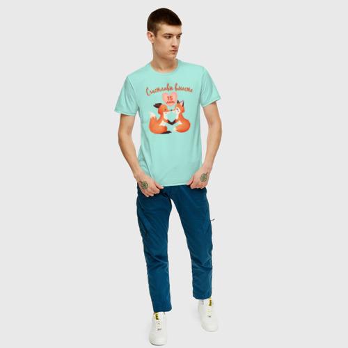 Мужская футболка хлопок Счастливы вместе Фото 01