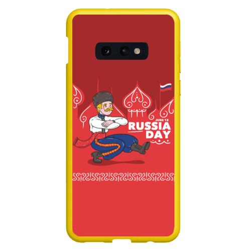 Чехол для Samsung S10E День России Фото 01