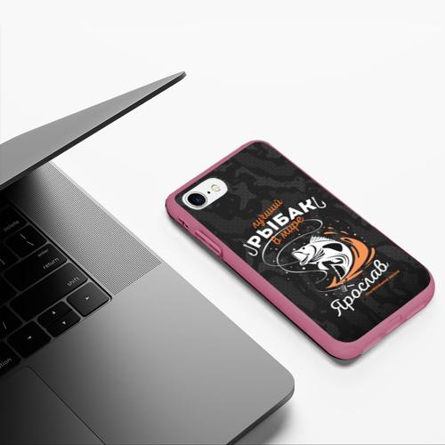 Чехол для iPhone 7/8 матовый Камуфляж для рыбака Ярослав Фото 01