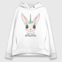 Кролик-единорог