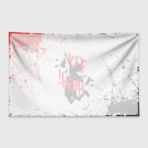 Флаг-баннер Haikyu volleyball Фото 01