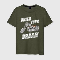build your dream