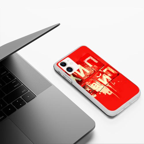 Чехол для iPhone 11 матовый ХИПХАЙП Фото 01
