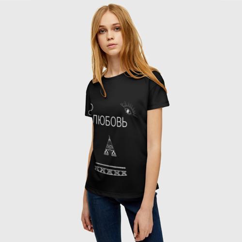 Женская футболка 3D ЛЮБОВЬ | НЕ БЕСИ | НА СПИНЕ Фото 01