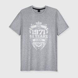 April 1971 50 Years