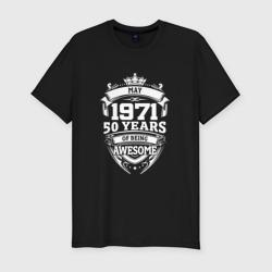 May 1971 50 Years