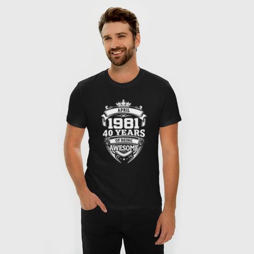 Мужская футболка хлопок Slim April 1981 40 Years Фото 01