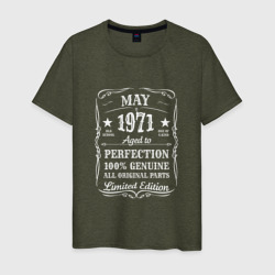1971-May-Limited edition