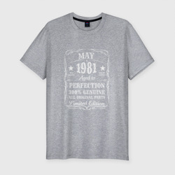 1981-May-Limited edition
