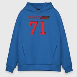 Hockey life / Number series