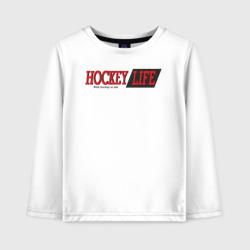 Hockey life / logo text