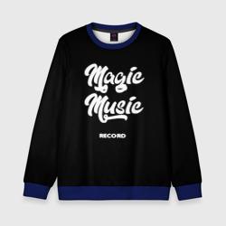 Magic Music Record | White on Black
