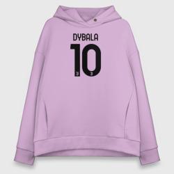 Dybala 10 номер Ювентус