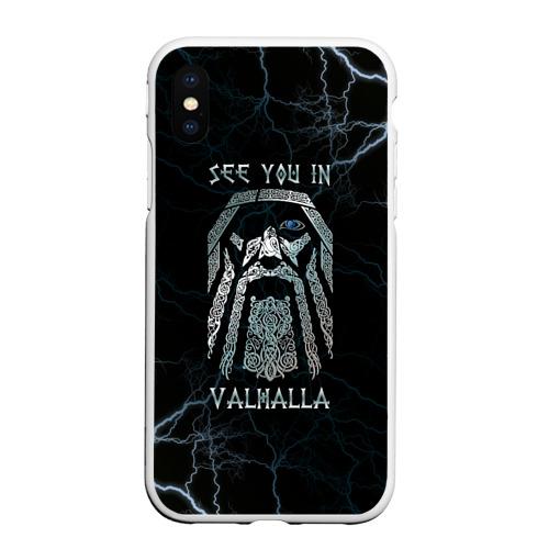 Чехол для iPhone XS Max матовый See you in Valhalla Фото 01