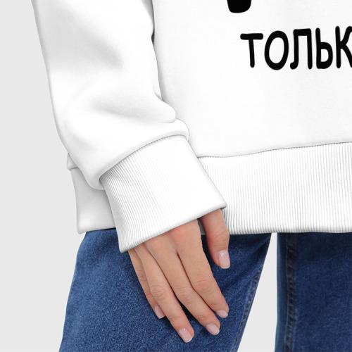 Женское худи Oversize хлопок ЪУЪ СЪУКА СО СМЫСЛОМ Фото 01