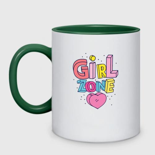 Кружка двухцветная Girl Zone только для девушек Фото 01