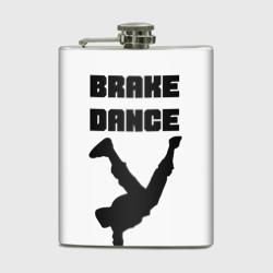 Brake Dance