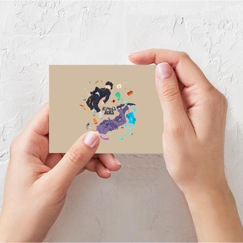 Поздравительная открытка Моб Психо 100 (Большой Принт) Фото 01